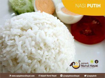 Aqiqah Surabaya Nurul Hayat menu Nasi Putih